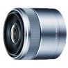 Sony E 30mm f/3.5 Macro (SEL30M35) | RATY 12 x 0%
