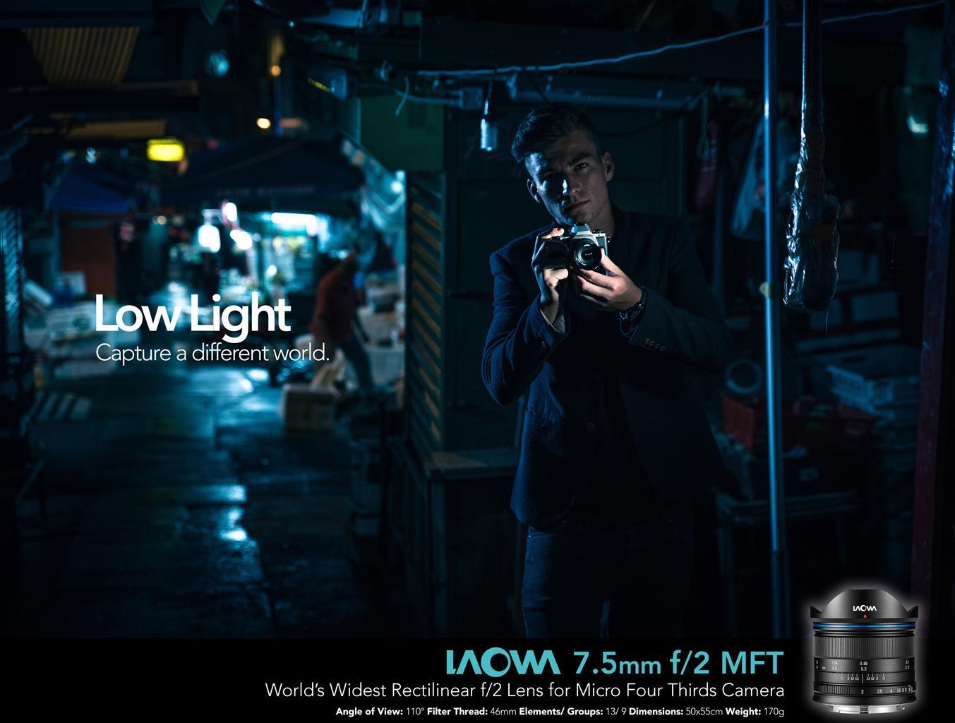 Laowa 7,5 mm f / 2 MFT